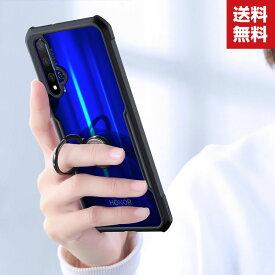 送料無料 Huawei Nova 5T クリア ケース 傷やほこりから守る 背面カバー スタンド機能 リングブラケット付き ファーウェイ CASE 耐衝撃 おしゃれ 衝撃に強いTPU素材 カッコいい 透明 人気 カバー ソフトケース 強化ガラスフィルム おまけ付き