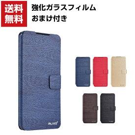 送料無料 Xiaomi Mi Note 10 Mi Note 10 Pro ケース 手帳型 レザー おしゃれ ケース シャオミ CASE 持ちやすい 汚れ防止 カード収納 スタンド機能 便利 実用 ブック型 カッコいい 便利性の高い 人気 手帳型カバー 強化ガラスフィルム おまけ付き