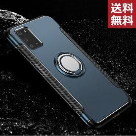 送料無料 Samsung Galaxy S20 S20+ S20 Ultra ケース タフで頑丈 2重構造 耐衝撃 衝撃吸収 落下防止 リングブラケット付き ストラップホール付き 便利 実用 人気 おすすめ おしゃれ 便利性の高い TPU&PC 背面カバー