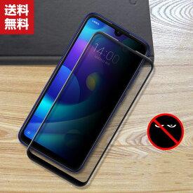 送料無料 Xiaomi Mi Note 10 Lite ガラスフィルム 強化ガラス液晶保護 シャオミ HD Film 保護フィルム 強化ガラス 硬度9H 液晶保護ガラス フィルム 覗き見防止 強化ガラスシート 2枚セット
