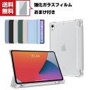 送料無料 Apple iPad mini 6 2021モデル 第6世代 タブレットケース おしゃれ CASE 手帳型カバー ス オートスリープ タ…