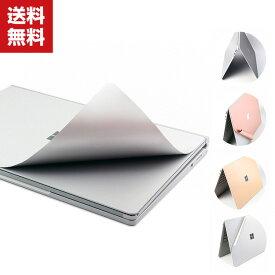 送料無料 Surface Book 2 13.5インチ Book モデル 背面保護フィルム マイクロソフト サーフェスラップトップ Microsoft 本体保護フィルム 後の保護フィルム 傷やほこりから守る 実用 マイクロソフト ケース ステッカー