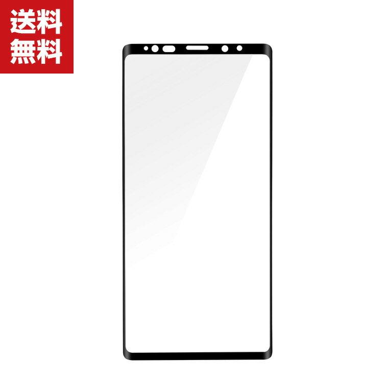 送料無料 Samsung Galaxy Note9 ノート9 ガラスフィルム 3D全画面保護フィルム 強化ガラス 硬度9H ギャラクシー 液晶保護ガラス フィルム 立体ラウンドタイプ 強化ガラスシート