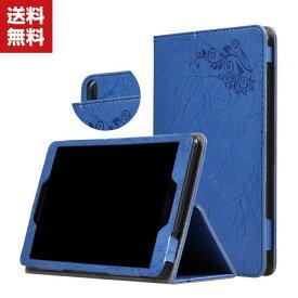 送料無料 dtab Compact d-42A 8インチ 手帳型 レザー おしゃれ タブレットPC ケース CASE 持ちやすい 汚れ防止 スタンド機能 かっこいい 高級感があふれ カッ手帳型カバー お洒落な 片手持ち タブレットケース