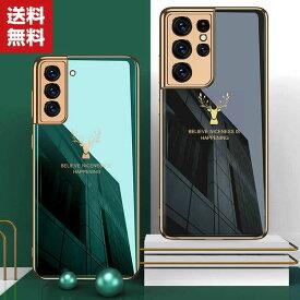 送料無料 Samsung Galaxy S21 S21+ S21 Ultra ケース カラフル 可愛い サムスン スマホ 保護ケース CASE 耐衝撃 背面強化ガラス 綺麗な カラフル 鮮やかな 多彩 高級感があふれ おし 便利 実用 人気 背面カバー