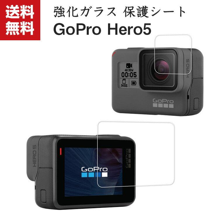 GoPro hero6 Black/hero5 Black ゴープロ ヒーロー6/5 ブラック ガラスフィルム 強化ガラス レンズ保護 + 液晶保護 保護ガラス 2ピースセット