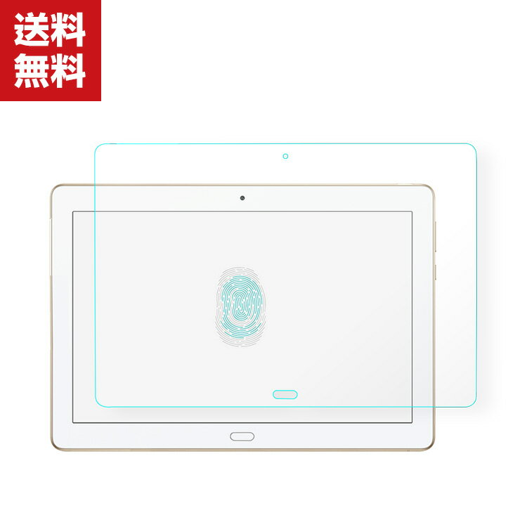 Huawei dtab D-01K/MediaPad M3 Lite 10 wp 強化ガラス 9H dタブ 強化ガラスシート ガラスフィルム アンドロイド スマホケース