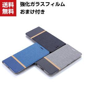 送料無料 SONY Xperia XZ2 Compact Premium XZ3 XZ4 手帳型 レザー おしゃれ ケース エクスぺリア CASE 汚れ防止 スタンド機能 便利 実用 ブック型 カッコいい 便利性の高い 手帳型カバー 強化ガラスフィルム おまけ付き