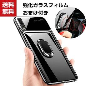 送料無料 Huawei P20 Pro P20 Lite Nova 3 ケース 背面カバー 傷やほこりから守る ファーウェイ Huawei CASE 持ちやすい 耐衝撃 リングブラケット付き 衝撃防止 高級感があふれ 便利 実用 強化ガラス&PC ハードカバー 強化ガラスフィルム おまけ付き