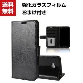 送料無料 ASUS ZenFone 4 ZE554KL Pro ZS551KL Selfie Pro ZD552KL ZD553KL Max ZC520KL ケース ゼンフォン CASE 手帳型 レザー おしゃれ 汚れ防止 スタンド機能 便利 実用 カード収納 ブック型 カッコいい 便利性の高い 手帳型カバー 強化ガラスフィルム おまけ付き