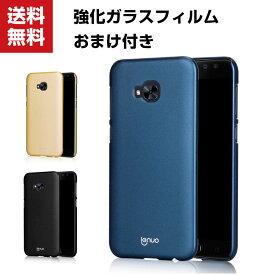 送料無料 ASUS ZenFone 4 Pro ZS551KL Selfie Pro ZD552KL ケース ゼンフォン CASE 耐衝撃 軽量 持ちやすい 全面保護 カッコいい 便利 実用 ケース ハードカバー 強化ガラスフィルム おまけ付き
