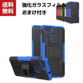 送料無料 ASUS ZenFone 4 ZE554KL Max ZC520KL Selfie ZD553KL Max Plus ZB570TL ケース ゼンフォン CASE 耐衝撃 軽量 持ちやすい ハイブリッドタイプ 全面保護 スタンド機能 カッコいい 便利 実用 ケース カバー 強化ガラスフィルム おまけ付き
