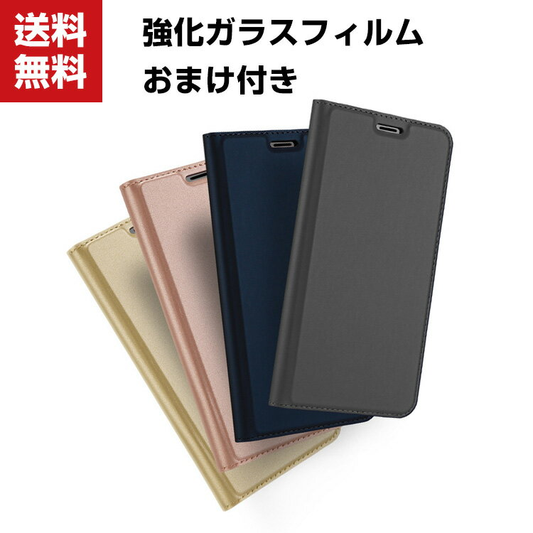 送料無料 HTC U12+ U11 U12 Plus プラス Android One X2手帳型 レザー おしゃれ ケース CASE 汚れ防止 スタンド機能 便利 実用 カード収納 ブック型 カッコいい 便利性の高い 人気 手帳型カバー 強化ガラスフィルム おまけ付き