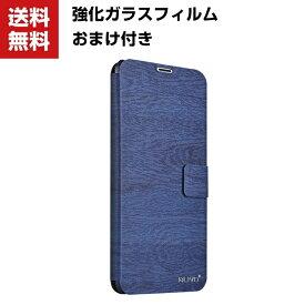 送料無料 OPPO R15 Neo R17 Neo ケース オッポ 手帳型 レザー おしゃれ ケース CASE 持ちやすい 汚れ防止 カード収納 スタンド機能 便利 実用 ブック型 カッコいい 便利性の高い 人気 手帳型カバー 強化ガラスフィルム おまけ付き