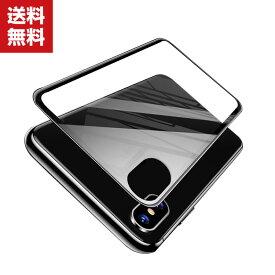 送料無料 Apple iPhone X XS MAX XR XS アップル Back Film 3Dソフトエッジ ガラスフィルム 保護フィルム 背面保護用 強化ガラス 0.23mm 硬度9H 背面 強化ガラスシート