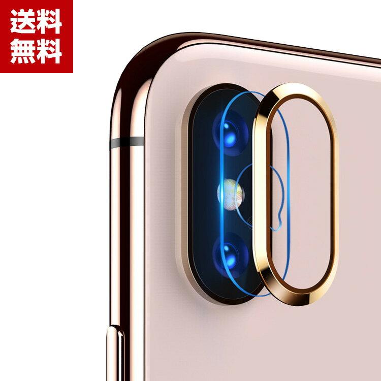 送料無料 Apple iPhone XS MAX XR XS カメラレンズ用 強化ガラス&保護リング アイフォン Camera 実用 防御力 ガラスシート Film 硬度7H レンズ保護ガラスフィルム レンズカバー レンズ プロテクター ベゼル メタルリング