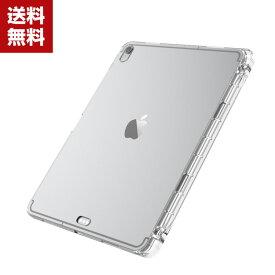 送料無料 Apple iPad Pro 12.9インチ 11インチ 2018モデル 第3世代 タブレットケース おしゃれ アップル CASE 薄型 クリア 傷やほこりから守る 耐衝撃 TPU素材 カバー 透明 ソフトケース 全面保護 実用 人気 背面カバー