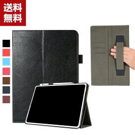 送料無料 iPad Pro 12.9インチ 11インチ 2018モデル 第3世代 タブレットケース おしゃれ アップル CASE 薄型 片手で持っ 手帳型カバー スタンド機能 ブック型 カッコいい 実用 便利性の高い 人気 手帳型 レザー スマホケース
