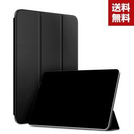 送料無料 iPad Pro 11インチ 2018モデル 11型 タブレットケース おしゃれ アップル CASE オートスリープ 薄型 手帳型カバー スタンド機能 マグネット吸着式 ブック型 カッコいい 実用 便利性の高い 人気 手帳型 レザー タブレットケース