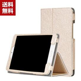 送料無料 docomo Huawei dtab compact d-02k 手帳型 レザー ファーウェイ ケース dタブ コンパクト CASE 薄型 手帳型カバー スタンド機能 ブック型 カッコいい 実用 便利性の高い 人気 手帳型 レザー タブレットケース