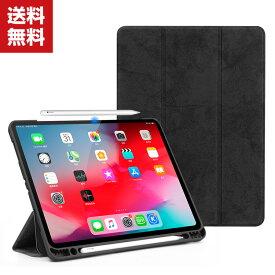 送料無料 iPad Pro 12.9インチ 2018モデル 第3世代 タブレットケース おしゃれ アップル CASE 薄型 オートスリープ 手帳型カバー スタンド機能 ブック型 カッコいい 実用 便利性の高い 人気 手帳型 レザー スマホケース