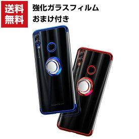 送料無料 Huawei Nova Lite 3 ケース クリアカバー ファーウェイ CASE 透明&メッキ 仕上げ スタイリッシュなデザイン 耐衝撃 リングブラケット付き スタンド機能 持ちやすい 衝撃に強い TPU素材ソフトカバー 強化ガラスフィルムおまけ付き