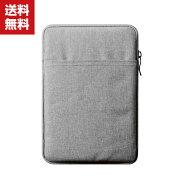 送料無料iPadAir10.5インチ2019モデルタブレットケースカッコいい実用アップルCASEケースPCバッグ型軽量大容量収納おしゃれカバン型パソコンケース