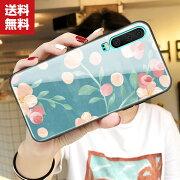 送料無料HuaweiP30ProP30ケースカラフル可愛いファーウェイCASE耐衝撃綺麗なカラフル鮮やかな多彩高級感があふれおしゃれ便利実用人気背面強化ガラス背面カバー強化ガラスフィルムおまけ付き