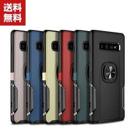 送料無料 Samsung Galaxy S10 S10+ S10e Note10 Note10+ ケース カバー ギャラクシー CASE 耐衝撃 スタンド機能 リングブラケット付きストラップホール付き 持ちやすい 衝撃に強い 2重構造 PC&TPU素材 カッコいい 全面保護 人気 背面ケース