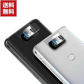 送料無料 ASUS ZenFone 6 ZS630KL ガラスフィルム 強化ガラス 液晶保護 2枚セット ゼンフォン HD Film ガラスフィルム 保護フィルム 強化ガラス 硬度9H 液晶保護ガラス フィルム 強化ガラスシート