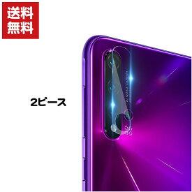 送料無料 HUAWEI nova5T カメラレンズ用 強化ガラス 実用 防御力 ガラスシート 硬度7H レンズ保護ガラスフィルム 2枚セット