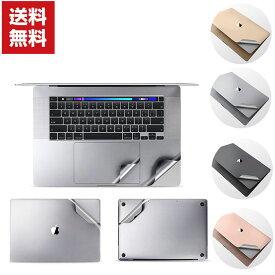 送料無料 MacBook Air 13.3 Pro 13.3 15 16 インチ 全面保護フィルム 金属の質感 硬度4H マックブック ラップトップ アップル 本体保護フィルム 後の保護フィルム 傷やほこりから守る 実用 ケース ステッカー