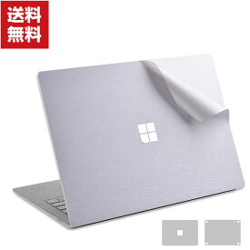 【期間限定10%クーポン】送料無料 Microsoft Surface Laptop 3 13.5 15インチ 全面保護フィルム メタル質感 PET材質 マイクロソフト サーフェ ラップトップ 本体保護フィルム 蓋用 底蓋用の保護フィルム 傷やほこりから守る 実用 マイクロソフト ケース ステッカー