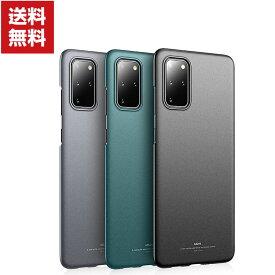 送料無料 Samsung Galaxy S20 S20+ S20 Ultra PC ケース プラスチック製 CASE 耐衝撃 軽量 持ちやすい 全面保護 カッコいい 便利 実用 ケース ハードカバー 人気 ケース 背面カバー