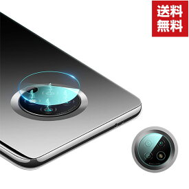 送料無料 Xiaomi Redmi 9T 4G Redmi Note 9T 5G シャオミ スマートフォン カメラレンズ用 強化ガラス 実用 防御力 ガラスシート 汚れ、傷つき防止 Lens Film 硬度7H スマホ レンズ保護ガラスフィルム 2枚セット