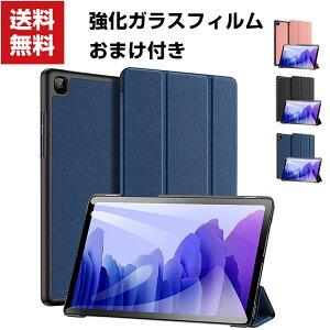 送料無料 Samsung Galaxy Tab A7 10.4インチ(2020モデル) タブレットPC 手帳型 レザー サムスン CASE 持ちやすい 汚れ防止 オートスリープ スタンド機能 実用 ブック型 カッコいい 便利性の高い 人気 手