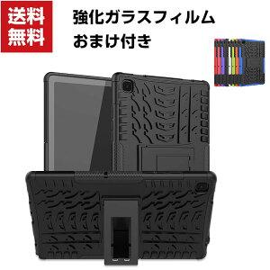 送料無料 Samsung Galaxy Tab A7 10.4インチ(2020モデル)タブレットケース おしゃれ CASE スタンド機能付き 傷やほこりから守る 耐衝撃 2重構造 TPU&PC素材 カバー ソフトケース 全面保護 実用 人気 背面