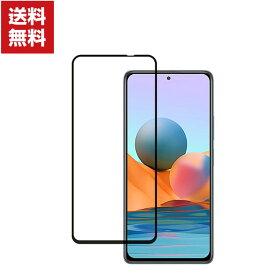 送料無料 Xiaomi Redmi Note 10 Pro ガラスフィルム 強化ガラス 液晶保護 シャオミ HD Film ガラスフィルム 保護フィルム 強化ガラス 硬度9H 液晶保護ガラス フィルム 強化ガラスシート 2枚セット