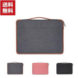 送料無料 Lenovo IdeaPad Flex 550 14インチ レノボ ノートパソコン ケース 布 カッコいい 実用 超スリム PCバッグ型 軽量 キャンパス調 手提げかばん おしゃれ 衝撃に強い カッコいい 人気 バン型 パ
