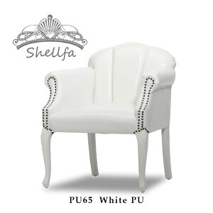 シェルファ ロココ調家具 チェア アンティーク イス ロココ調チェア アームチェア 1人掛け 一人 1人用 猫脚 木製 合皮 ホワイト 脚:白 ホワイト ロマンチック 姫系家具 6096-18PU65
