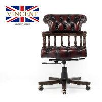 チェアデスクチェアオフィスチェアアンティークアームチェアウィンザーチェアキャプテンチェア1人掛け1人1人用本革椅子いす回転いす木製ブラウンxアンティークレッドチェスターフィールド英国イギリスおしゃれ什器インテリア9001-OF-5L914B