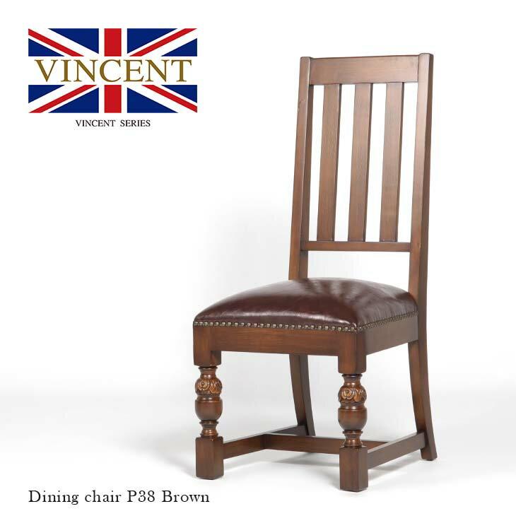 チェア 椅子 ダイニングチェア アンティーク調 ブルボーズレッグ 木製 ブラウン(合皮) ヴィンセントシリーズ 英国 イギリス UK 9010-5P38