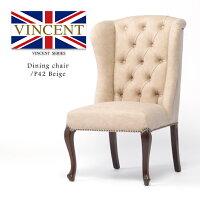 チェア合皮ダイニングチェアデスクチェアハイバックチェアチェスターチェアアンティーク調椅子いす木製ベージュPUレザーレストラン・ホテル仕様猫脚ロマンチックおしゃれロココ調9013-5P42B