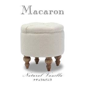 スツール アンティーク調 マカロン スツール 椅子 いす ナチュラルバニラ(ベージュ系) 姫系 ロマンチック シャビーシック 可愛い 【送料無料】 AJ6F80N