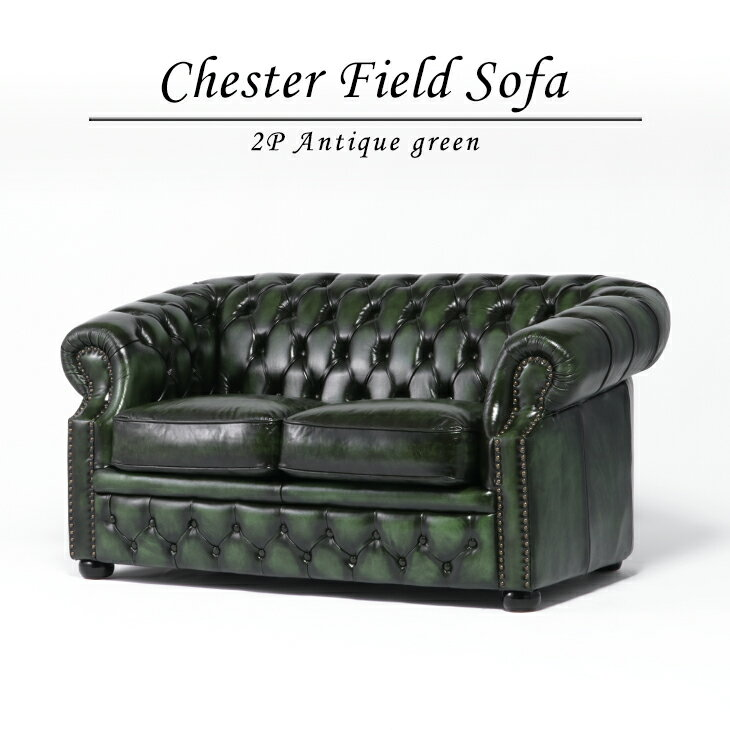 Take Two British Style Chesterfield Sofas; Genuine Leather (leather) Sofa  Green VSA311