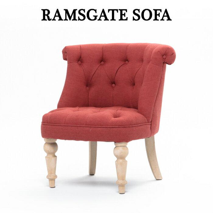 1人掛けソファ リネンソファ 椅子 いす アンティーク調 ソファ ≪ラムズゲイト≫ オレンジレッド 布地 ロマンチック 姫系 可愛い おしゃれ AJ1F94N-R
