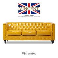 ソファ合皮3人掛けソファチェスターフィールドソファアンティーク調トリプルソファーヴィンセントシリーズイエロー黄色PUレザーモダンスタイル英国イギリスUK重厚感VM3P69K