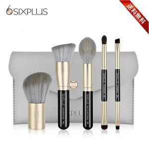 SIXPLUS 送料無料 携帯用 メイクブラシ5本セット Playシリーズ