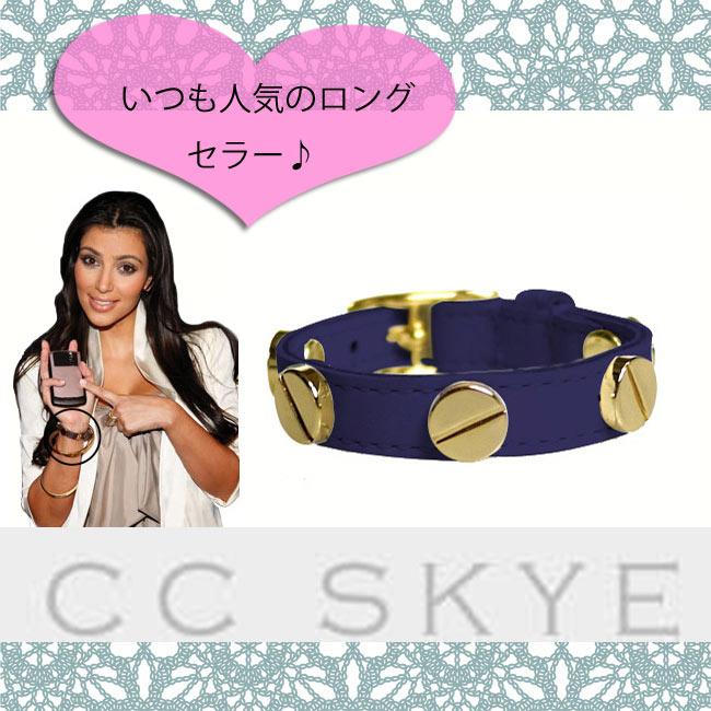 CC SKYE シーシースカイイタリアンゴールドスクリューブレスレット ネイビー