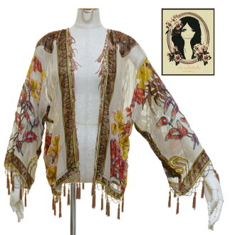 Kite and butterfly Kaito and butterfly kite&butterfly Helena beads embroidery jacket fringe gown Bohemian hippie chiffon jacket import Lady's four season whole pattern long sleeves no-collar
